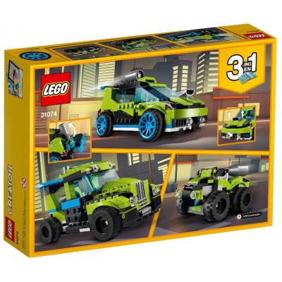 Суперскоростной раллийный автомобиль 31074 Lego Creator
