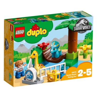 Парк динозавров 10879 Lego Duplo