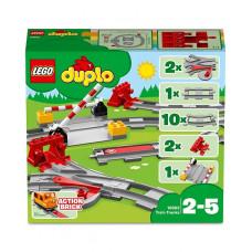 Рельсы 10882 Lego Duplo