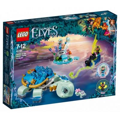 Засада Наиды и водяной черепахи 41191 Lego Elves