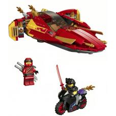 Катана V11 70638 Lego Ninjago