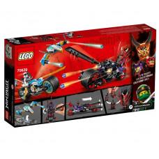 Уличная погоня 70639 Lego Ninjago