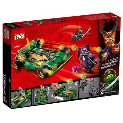 Ночной вездеход ниндзя 70641 Lego Ninjago