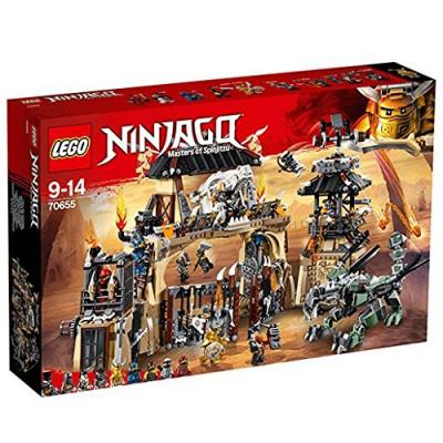 Пещера драконов 70655 Lego Ninjago