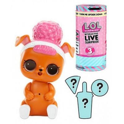 """Интерактивная игрушка L.O.L. Surprise """"Настоящий любимец"""" MGA"""