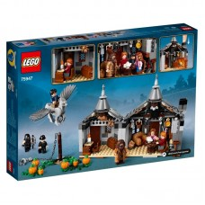 75947 Lego Harry Potter Хижина Хагрида спасение Клювокрыла
