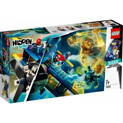 Трюковый самолет Эль-Фуэго 70429 Lego Hidden Side