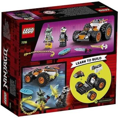 Скоростной автомобиль Коула 71706 Lego Ninjago