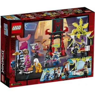 Киберрынок 71708 Lego Ninjago