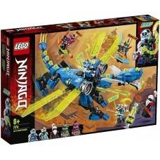 Кибердракон Джея 71711 Lego Ninjago