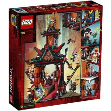 Императорский храм Безумия 71712 Lego Ninjago