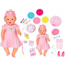 """Кукла """"День Рождения"""" Baby Born, 824054 Zapf Creation"""