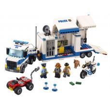 Мобильный командный центр, 60139 Lego City