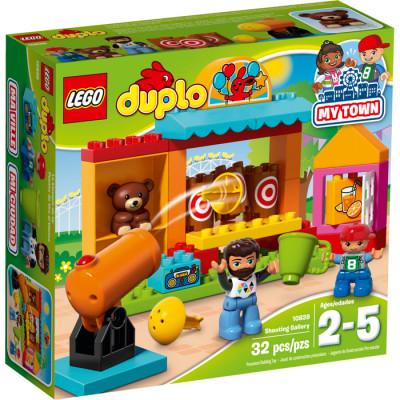 Тир, 10839 Lego Duplo