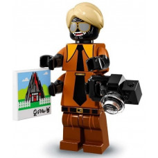Гармадон из прошлого, 71019 Lego Minifigures