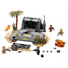 Битва на Скарифе, 75171 Lego Star Wars