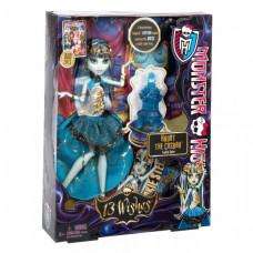 Кукла Monster High Френки Штейн, Y7702 Mattel