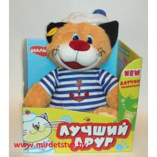 Кот усатый моряк КУМ01/М (Малыши)