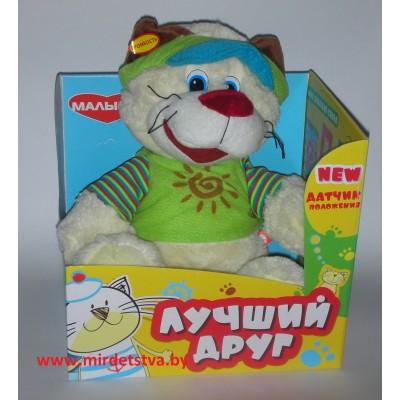 Кот усатый путешественник КУП01/М (Малыши)