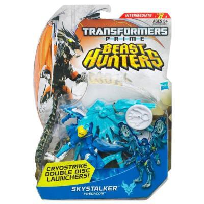 Трансформер Охотник на чудовищ Skystalker, a1518-a1969 Hasbro