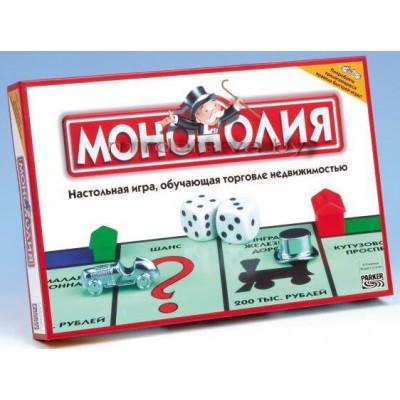 Настольная игра Монополия, 00009 Hasbro