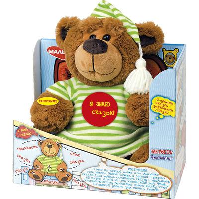 Медведь-сказочник\муз